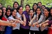 AHSEC Assam Board HS 12th Result 2019 घोषित, Arts में 18572 को मिली first division