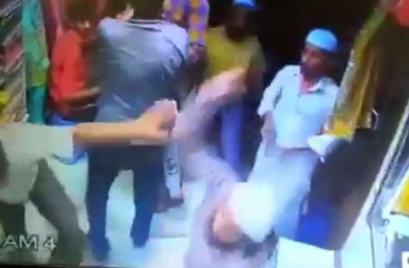 दुकान में घुसकर मारपीट का वीडियो वायरल होने के बाद सांप्रदायिक तनाव, पुलिस आैर पीएसी तैनात