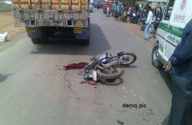 बाइक पर सवार होकर जा रहे दोस्तों को ट्रक ने मारी ठोकर, एक की मौत, दूसरा घायल