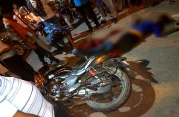 बाइक पर 4 सवारी पड़ी भारी, ट्रैक्टर की टक्कर से 1 की मौत 3 की हालत गंभीर