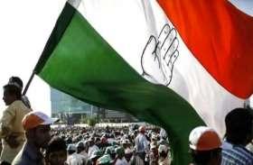 Lok Sabha Election Results  : पाली लोकसभा क्षेत्र में बुरी तरह से क्यों हारी कांग्रेस, जानें कारण