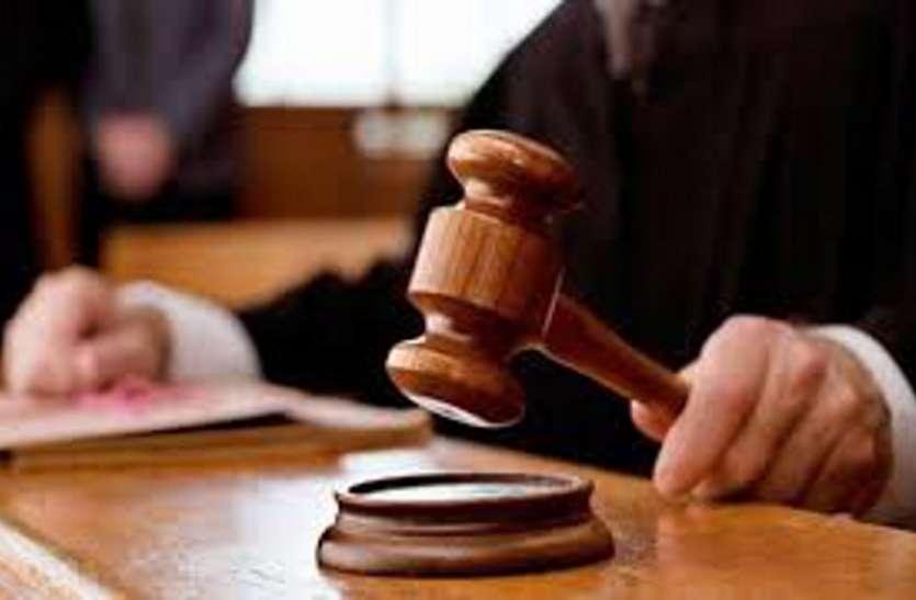 तीन महीने में आया फैसला, नाबालिग से बलात्कार के आरोपी को दस साल की सजा