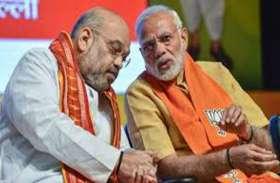 लोकसभा चुनावों में अपार सफलता के बाद मोदी-शाह अहमदाबाद में करेंगे जनसभा