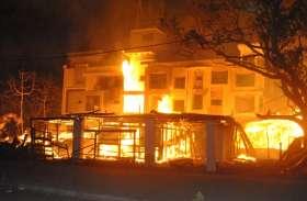 आधी रात को मंडी फ्रीगंज में भीषण आग, शहर में अफरा-तफरी