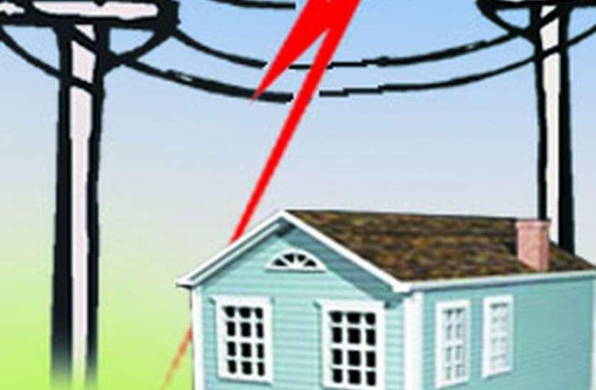 सीएम के गृह जिले और विधायक के गृह ग्राम में बिजली के ये हाल