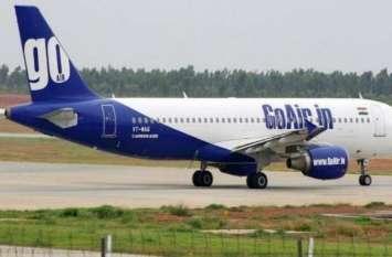 गोएयर ने शुरू की 'मेगा मिलियन सेल', मात्र 899 रुपए में मिल रहा है हवाई सफर करने का मौका