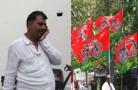 लोकसभा चुनाव के बाद गाजीपुर में सपा जिला पंचायत सदस्य विजय यादव की हत्या, घर पर मारी गोली