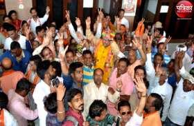 बांसवाड़ा चुनाव में ऐतिहासिक जीत की खुमारी उतरने से पहले ही सामने आई भाजपा में खींचतान!