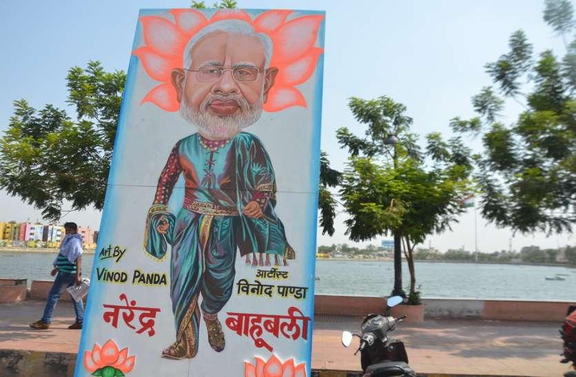 जीत के बाद आर्टिस्ट ने अनोखे तरीके से दी PM को बधाई, बाहुबली स्टाइल में बनाई मोदी की तस्वीर