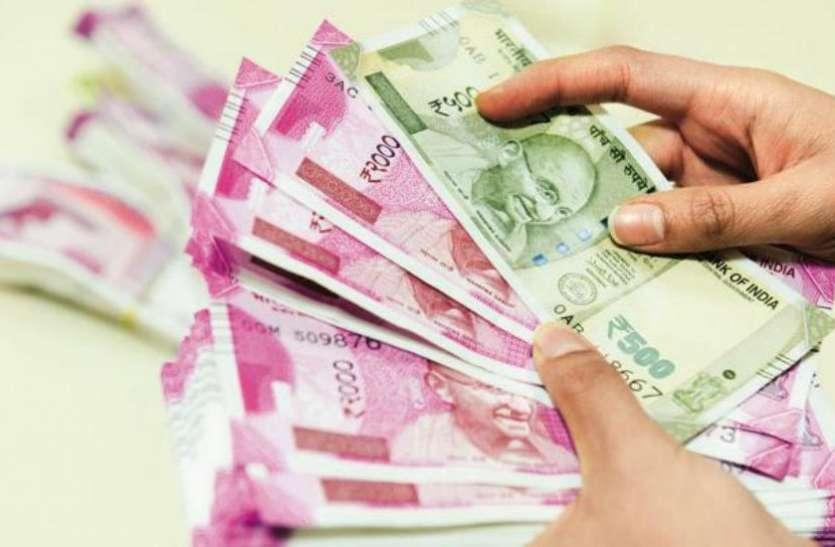 वित्त वर्ष 2018-19 में लक्ष्य से चूके सरकारी बैंक, वसूले सिर्फ  1.2 लाख करोड़ रुपए