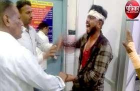 VIDEO : राजस्थान के इस अस्पताल में खून से लतपत युवक ने जमकर मचाया उत्पात, पुलिस के कंट्रोल में भी नहीं आया