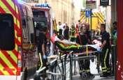 फ्रांस में पार्सल बम से विस्फोट, बच्ची समेत 13 लोग घायल