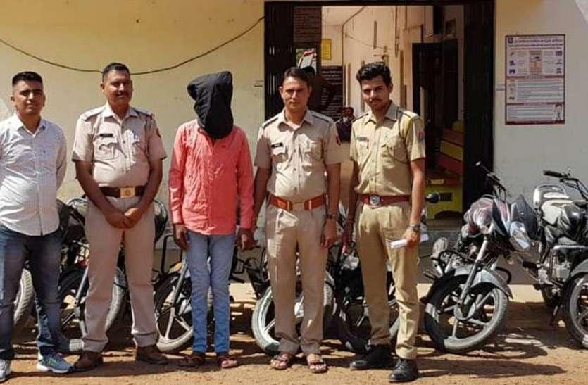 बाइक चोरी का एक और शातिर आरोपी गिरफ्तार, 14 बाइक बरामद