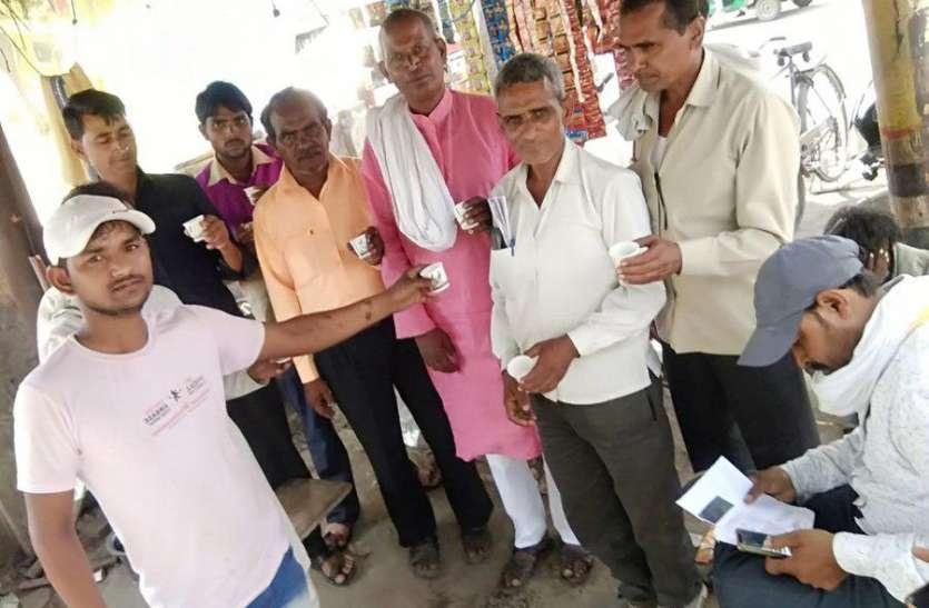 मोदी के दीवाने चाय वाले ने कुछ यूं मनाया जीत का जश्न