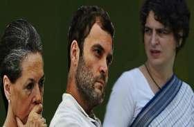 बड़ी खबर: कांग्रेस महासचिव प्रियंका गांधी संभालेंगी यूपी की कमान, कांग्रेस में जल्द बड़े बदलाव की तैयारी