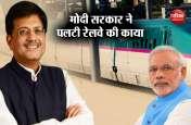वंदे भारत एक्सप्रेस चलाने के बाद अब रेल मंत्रालय आम जनता के फायदे के लिए करने जा रहा ये काम