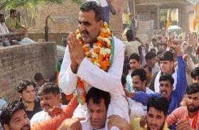 पूर्व प्रधानमंत्री के बेटे को हराने के बाद भाजपा के इस नेता ने अपने वरोधी को दी बड़ी नसीहत