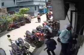 VIDEO: बैंक पहुंचे दो बच्चों ने 5 लाख 45 हज़ार रुपये पर किया हाथ साफ, सीसीटीवी में घटना कैद
