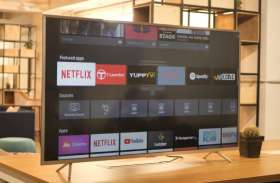 55 इंच वाले Smart TV पर मिल रहा 23,991 रुपये का डिस्काउंट, जानिए नई कीमत