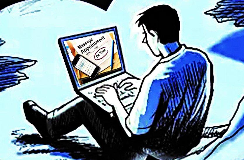 फर्जी वेबसाइट बना युवाओं को नौकरी दिलाने का झांसा, छह लोगों से की ठगी