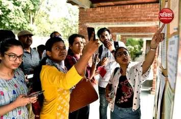 NDA-2 में लागू होगी नई शैक्षिक नीति, भारतीय शिक्षा प्रणाली का भी जिक्र