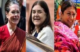 उत्तर प्रदेश से ये महिलाएं करेंगी प्रदेश का नेतृत्व