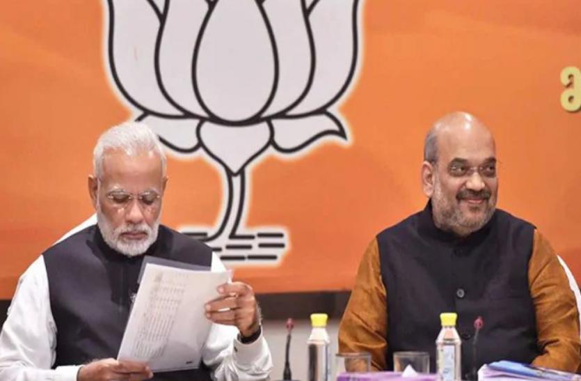इन 24 नेताओं के सहारे बीजेपी ने दोहराया करिश्मा, नरेंद्र मोदी दे सकते हैं बड़ा ईनाम