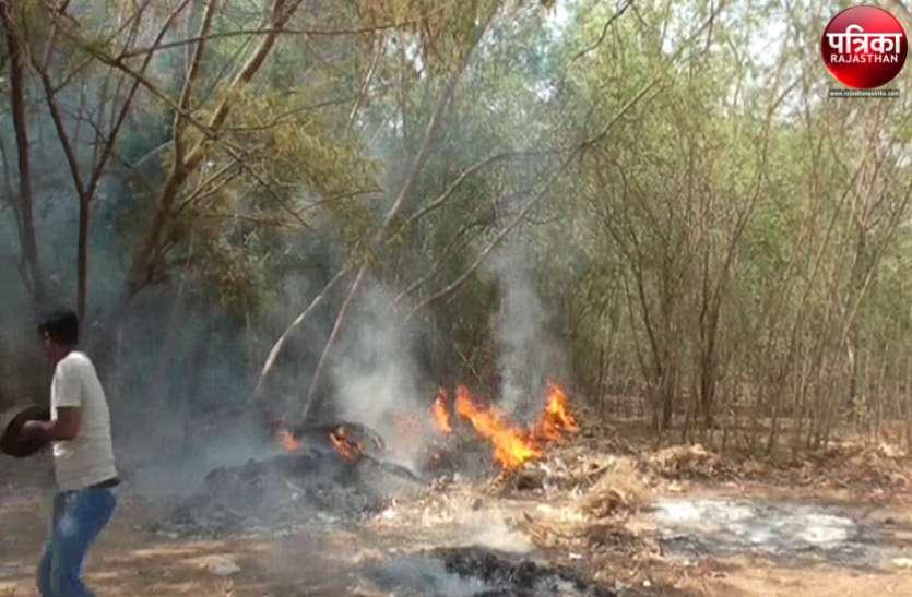 वीडियो...जाने कौन कर गया शरारत जिससे बांसवाड़ा पुलिस लाइन परिसर में लग गई आग, समय रहते चेते तो पाया काबू