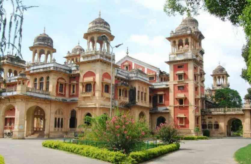 Allahabad University B.Com part I और II रिजल्ट घोषित