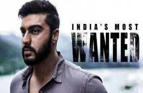 India's Most Wanted Box Office Collection day 2: दर्शकों को कुछ खास पसंद नहीं आई अर्जुन कपूर की फिल्म, पहले दिन कमाए...
