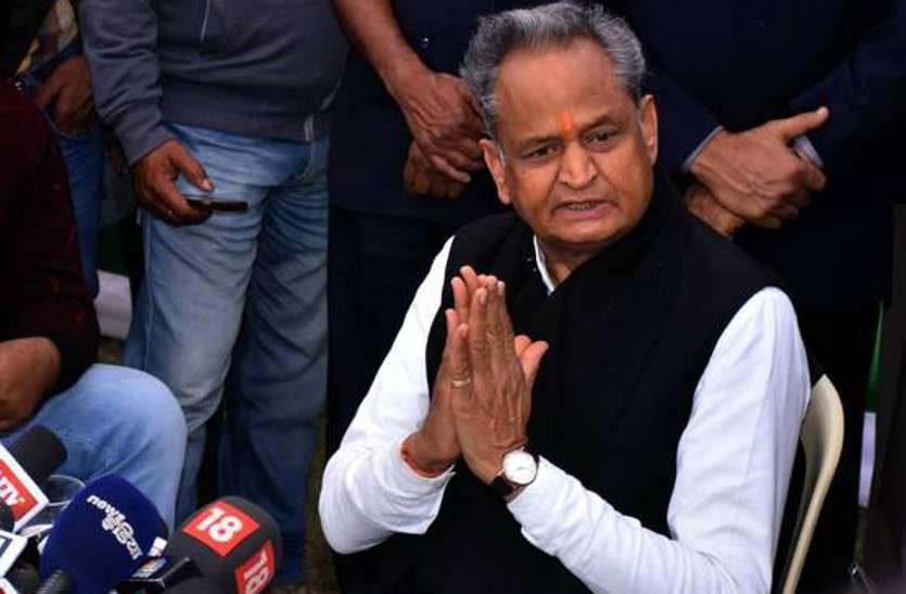 बड़ी खबर : लोकसभा चुनाव में हार के बाद अचानक सामने आई गहलोत सरकार के इस दिग्गज मंत्री के इस्तीफे की खबर