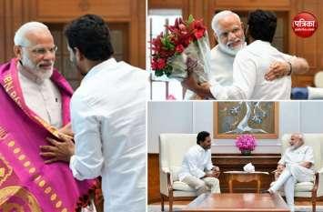जगन मोहन रेड्डी ने कुछ इस अंदाज में नरेंद्र मोदी को दिया अपने शपथ ग्रहण में शामिल होने का न्योता, देखें तस्वीरें