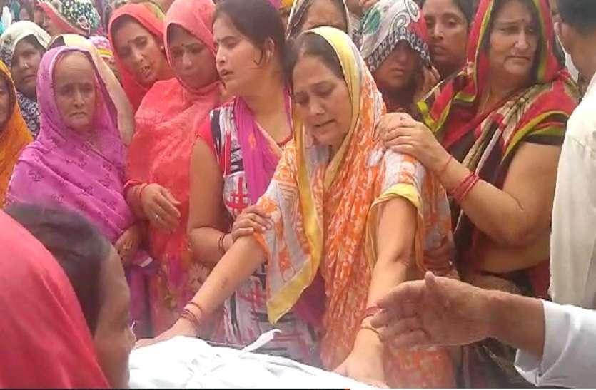 सुरेंद्र सिंह की हत्या के मामले में केस दर्ज,  कांगेस के ये नेता हैं शामिल