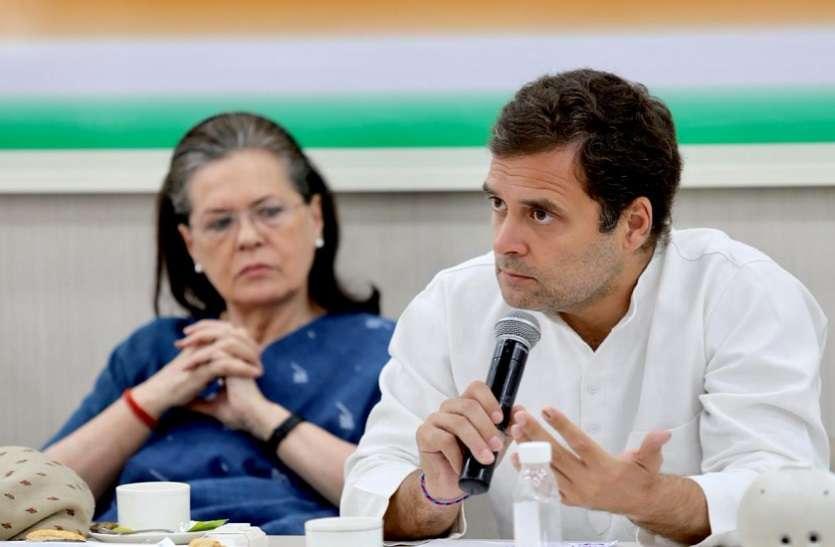 कांग्रेस अध्यक्ष राहुल गांधी के इस्तीफे की पेशकश नामंजूर