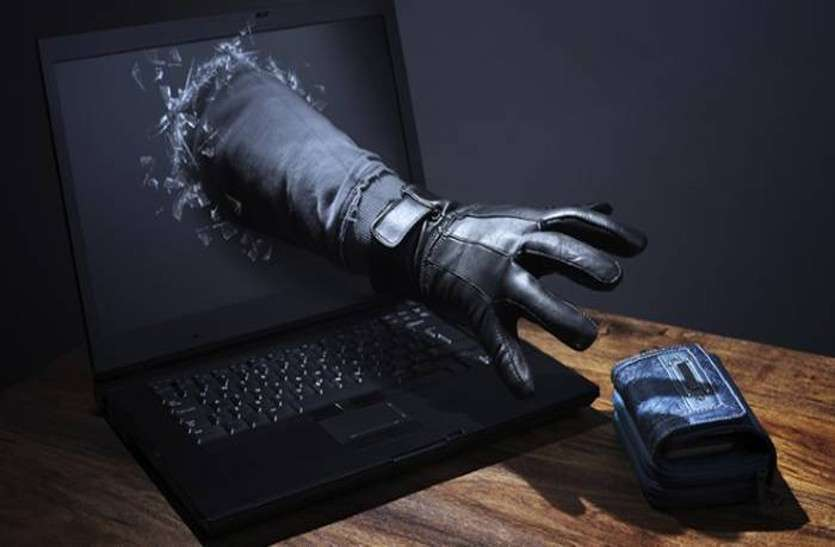 युवक ने वेबसाइट पर बुक करवाया मोबाइल, 15 हजार रुपए दे मांगा मोबाइल,  तो हंसने लगा बदमाश