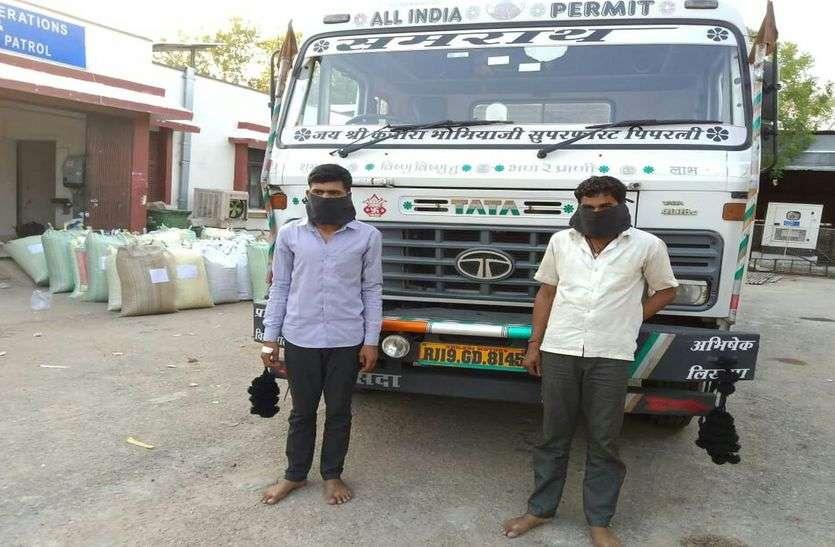 ट्रेलर में 866 किलो डोडा पोस्त जब्त, दो गिरफ्तार