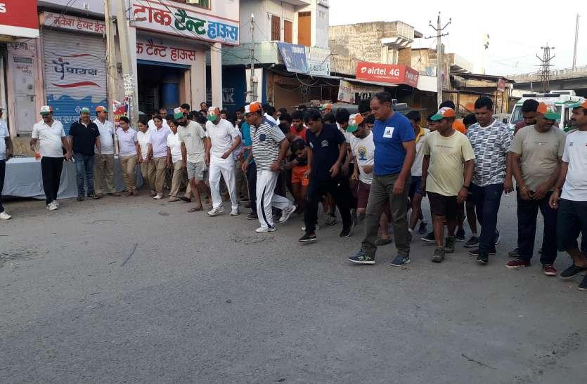 पुलिस दिवस: रन फॉर पीस, युवाओं ने दौड़कर दिखाया दमखम...देखे वीडियो