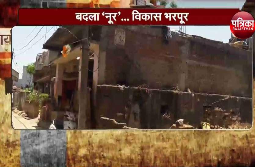 देखिए बांसवाड़ा के गांव ठीकरिया की ये खास रिपोर्ट