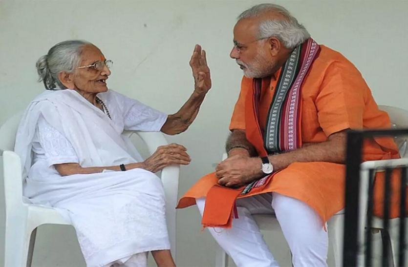 मां का आशीर्वाद लेने आज गुजरात जाएंगे PM मोदी, कल पहुंचेंगे वाराणसी