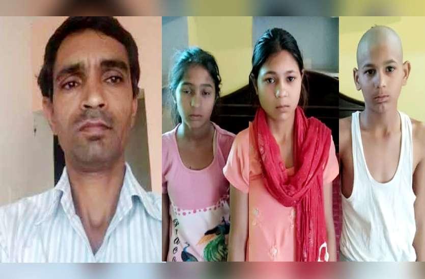 सड़क हादसे में मजदूर की मौत, दो बेटी व एक बेटे के सिर से उठा पिता का साया
