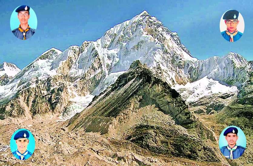 प्रदेश के इन होनहारों की ऊंची उड़ान, हिमालय की वादियों में दिखाएंगे प्रतिभा, पढ़ें पूरी खबर...