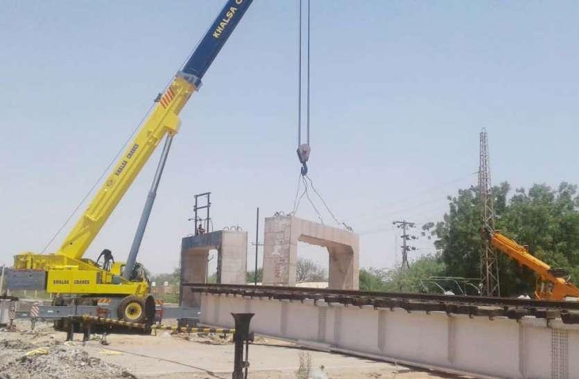 आरएसआरडीसी ने कसी कमर, अब रेलवे के ब्लॉकेज का इंतजार