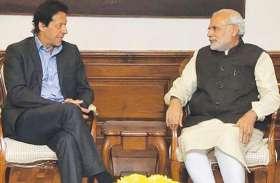 पाकिस्तान ने भारत की नई सरकार के साथ वार्ता करने की जताई इच्छा, कहा- हर मुद्दे पर बातचीत को तैयार