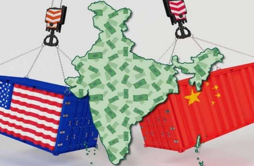 US-चीन ट्रेड वॉर पर FICCI प्रमुख ने दी सलाह, कहा - इस मौके का फायदा उठाने के लिए भारत को कम करनी होंगी ब्याज दरें