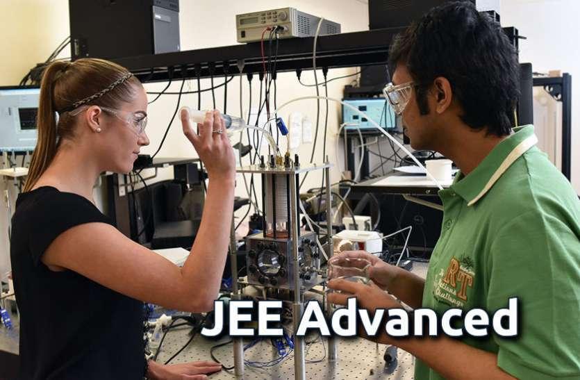 JEE Advanced की ऐसे करें तैयारी, आएंगे अच्छे मार्क्स : देखें वीडियो