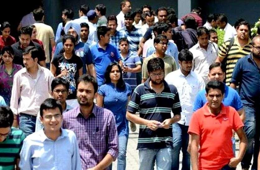 लोकसभा चुनाव के बाद अब युवाओं के लिए खुलेगी नौकरियों की राह