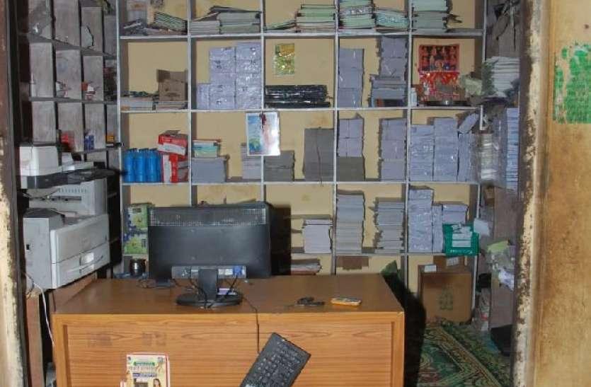 दुकान में तोडफ़ोड़ व मारपीट का मामला दर्ज