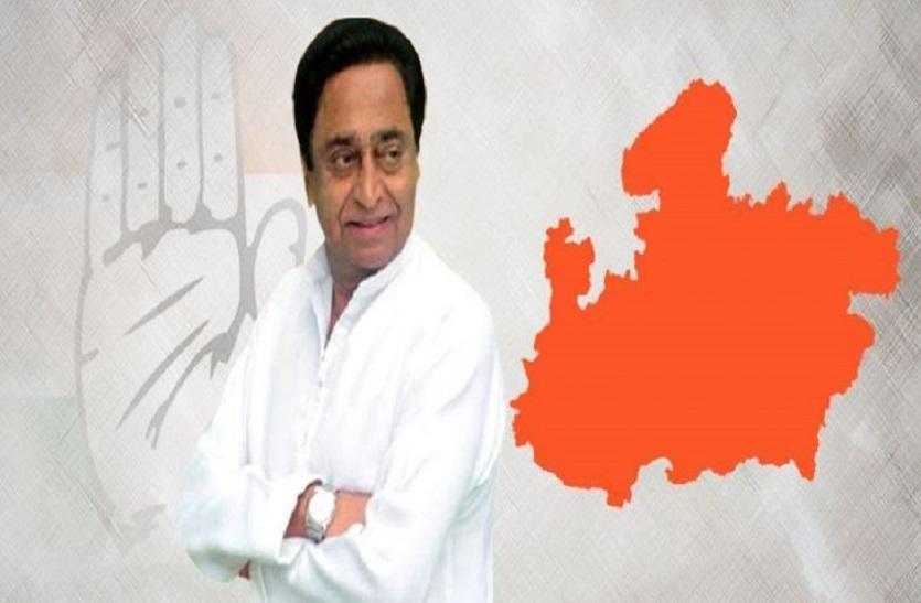 MP में सरकार को बचाने की कवायद शुरु! कमलनाथ के इस नए फैसले से गर्माई राजनीति