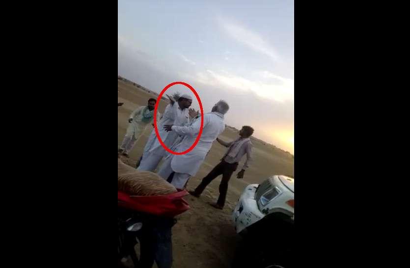 भाजपा की जीत पर जश्न मनाते कार्यकर्ताओं से मारपीट, सोशल मीडिया पर वायरल वीडियो