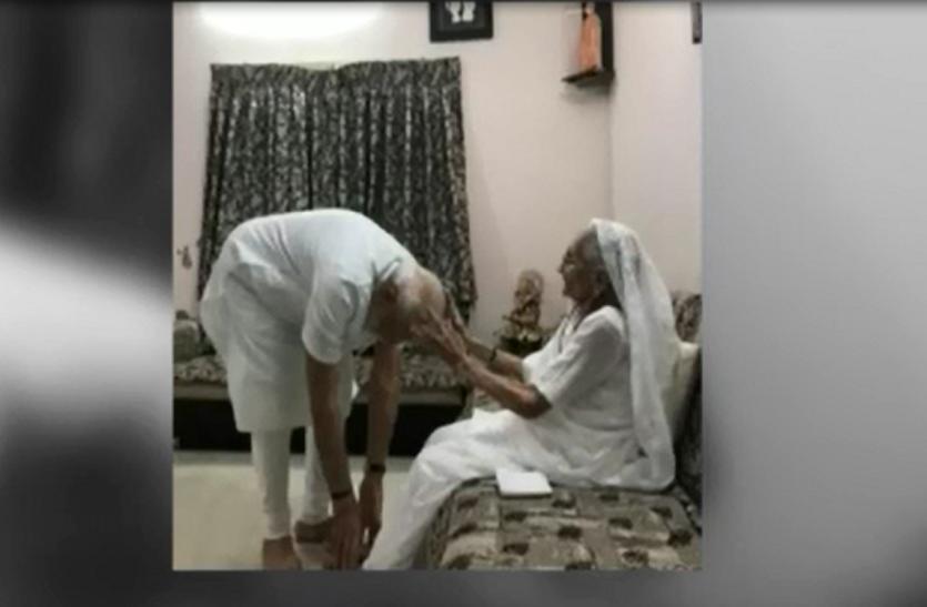नरेंद्र मोदी ने लिया मां का आशीर्वाद